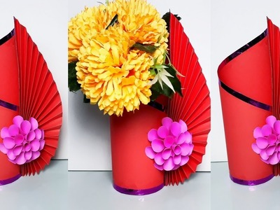 WOW | Simple Paper Craft | Easy Paper Flower Vase | How to Make A Flower Vase At Home