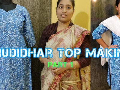 Chudidhar Top Cutting and Stitching in Tamil(DIY) | Chudidhar Cutting Video in Tamil | Part 1
