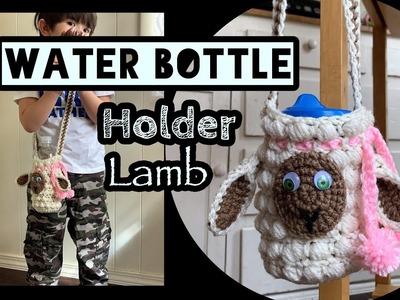 Crochet || Lamb Water Bottle Holder || How to Crochet Lamb Water Bottle Holder