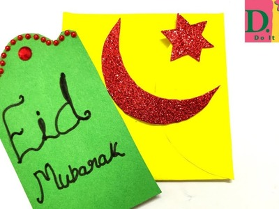 How to make easy greeting card | Eid Mubarak card | DIY Eid greeting card making