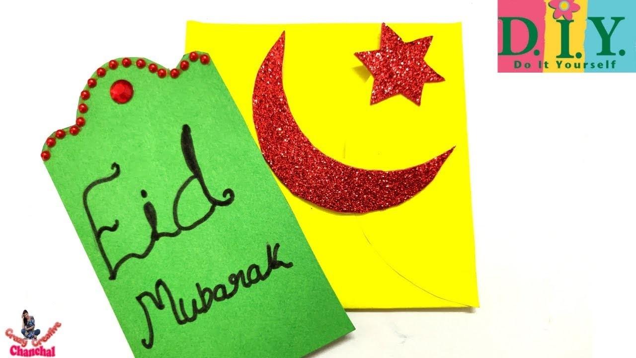 how to make easy greeting card eid mubarak card diy eid