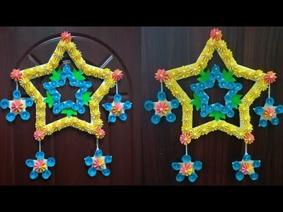 Paper Flower Wall Hanging - DIY Hanging Flower - Wall Decoration ideas.