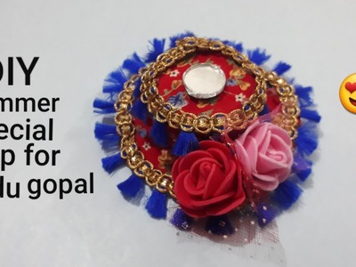 Stylish summer cap for laddu gopal | DIY summer hat for laddu gopal | question bank