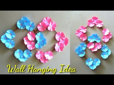 DIY Paper Flower Wall Hanging | Wall Hanging Craft | Easy Wall Hanging Idea | Paper Craft