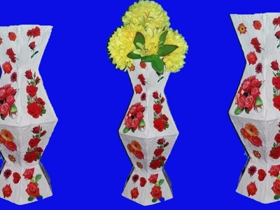 How to make flower vase\new style flower vase with paper||craft with paper||dustu pakhe