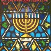 Jewish Menorah Cross Stitch Pattern***LOOK***X***INSTANT DOWNLOAD)***