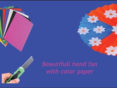 Paper crafts|  how to make a fan with paper| paper craft project for kids
