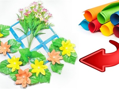 Paper flower for home decoration | DIY Decoration idea with Paper | Paper Craft