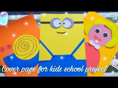 #How to make cute cover page for kids school projects !!!!!