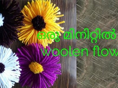 How to make Easy Woolen Flowers step by step.DIY- Hand made woolen thread flower making idea