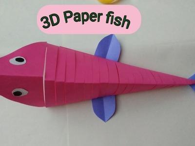 How to make paper fish || कागज से मछली कैसे बनाये|| paper crafts || summer activity for kids