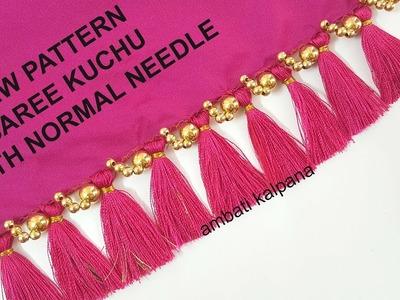 New Pattern Saree Kuchu with Normal stitching Needle || How to Make Saree Kuchu.Tassels with beads