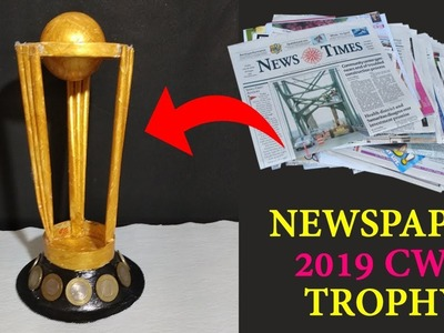 2019 ICC Cricket World Cup Trophy From Newspaper | How To Make Trophy From NewsPaper | Come On India