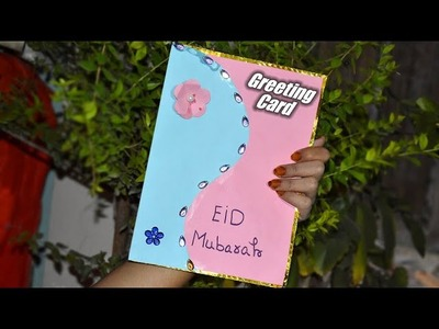 How To Make EID Card At Home EID Card Design 2019