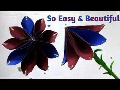 How to Make Paper Flower. কাগজের ফুল. Easy Flower Making. Crazy Creation 4u
