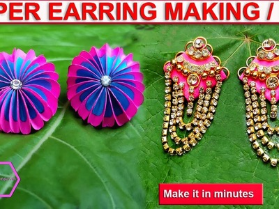 DIY Designer Paper Earrings At Home | Jewelry Making | Handmade jewelry | craft
