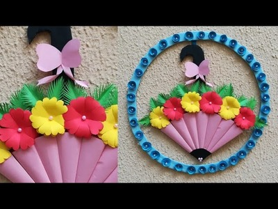 DIY Paper Flower Wall Hanging.Home Decoration Idea. Easy Wall Hanging