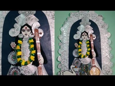 Making Of Paper Saraswati Idol | CRAFTSWOMAN