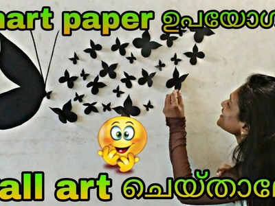 Wall decoration with chart paper ????????????