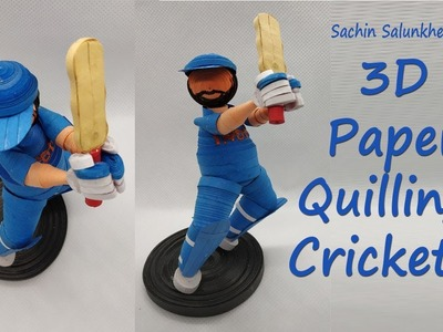 3D Paper Quilling Cricketer. Quilling Batsman