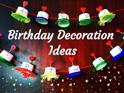 Birthday decoration simple | Best Out of Waste Idea | Genius Party Ideas | DIY | sweety trendzzz