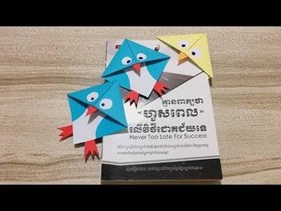DIY Cute Origami Penguin for Bookmark