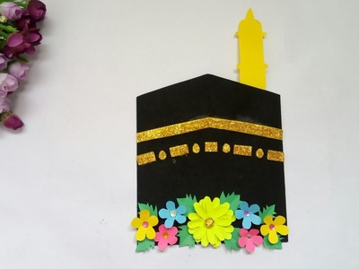 How To Make Handmade Beautiful Eid Card | DIY Eid Mubarak Card Making|Ruks Art N Craft
