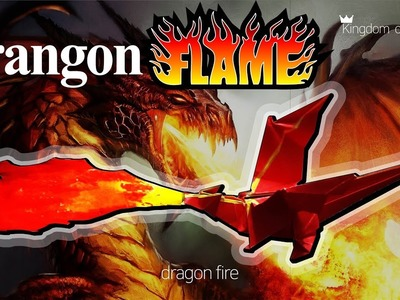 Game of Thrones dragon Origami 왕좌의 게임 드래곤 불꽃