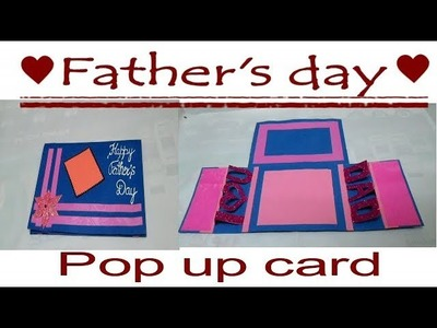How to make father's day card || DIY Father's day card || Father's day pop up card tutorial#45