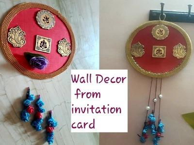Wall Decor.Reuse ideas.Invitation card diy.Kids project-Tamil