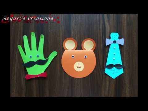 194. 3 DIY Paper craft for Kids । Paper Craft । Greeting Cards