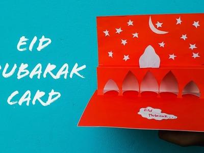Handmade Greeting Card For Eid   Eid Greeting Card   Handmade Greeting Card Tutorial The Best Crafts