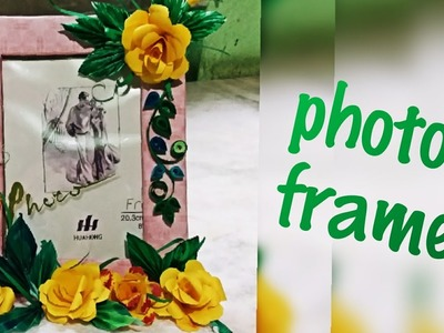 HANDMADE PHOTO FRAME. PHOTO FRAME IDEAS.