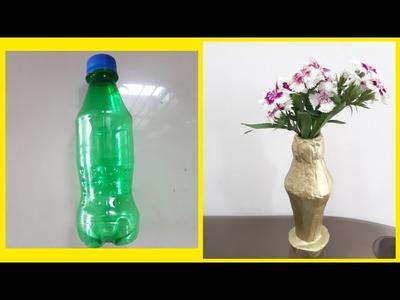 Plastic bottle reuse idea.Plastic bottle flower vase.Simple cement craft(173)