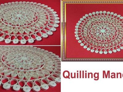 Quilling mandala. How to make beautiful mandala.Step by step mandala tutorial.PlentyTempty(Tutorial)