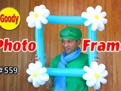 フォトフレームの作り方 ???? Photo Frame Balloon Tutorial【かねさんのバルーンアート】
