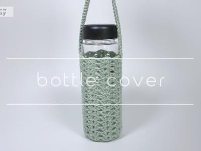 [코바늘] 물병커버 Crochet bottle cover. Handmade by Sunny