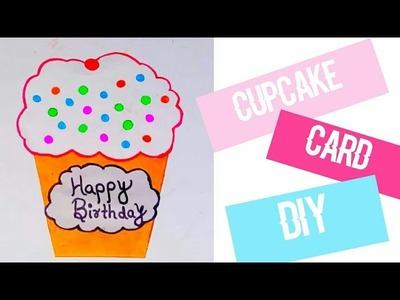 DIY Cupcake Card For Birthday | Friendship Day Card | Invitation Card | Handmade Card DIY