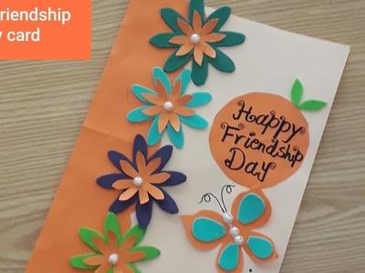 How to make DIY- Friendship day card   DIY easy friendship day How can make diy friendship day card