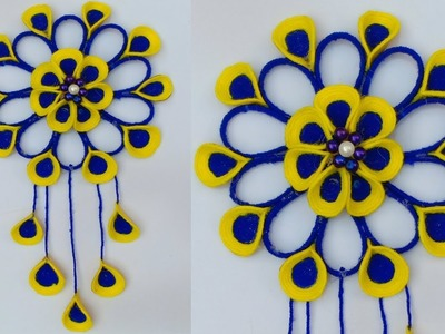 WOOLEN CRAFT Easy Beautiful  Wall Hanging Craft Idea. DIY Toran Idea. ROOM DECORATION