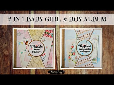2 in 1 BABY GIRL & BOY ALBUM | SCRAPBOOK