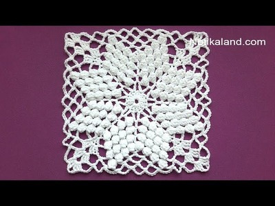 CROCHET  Motif Tutorial  How to crochet square motif PART 1, 1   5 round