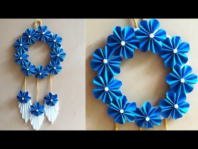 Diy How to make attractive paper flower wall hanging with paper | room decor| wall hanging ideas