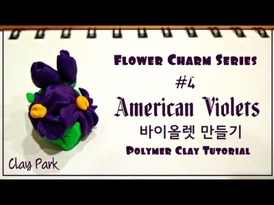 Flower charm - How to make American Violets