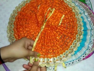 How to clean laddu gopal dresses ????????