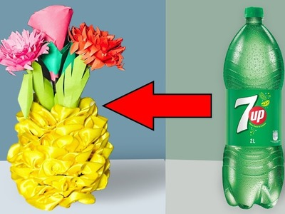 How to make flower vase with plastic bottle | plastic bottle flower vase | DIY: flower vase