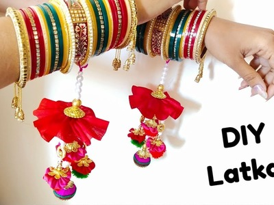 How to make Latkan at home. Best out of waste material. cloth reuse idea.
