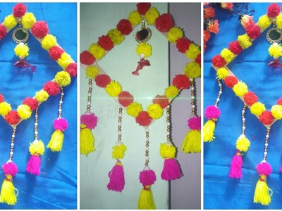 How to make wollen wall hanging diy.woolen wall hanging