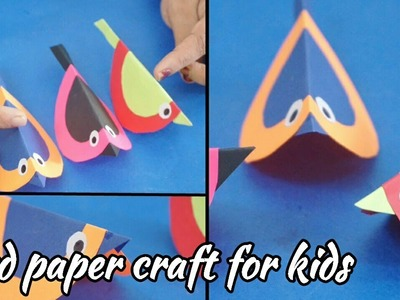 Paper Craft | How to make Bird Paper craft for kids | Origami for kids | Easy DIY