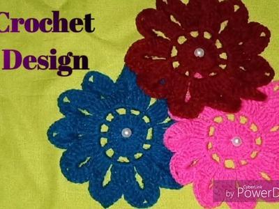 Simple Crochet Flower Design, Woolen Flower Design.
